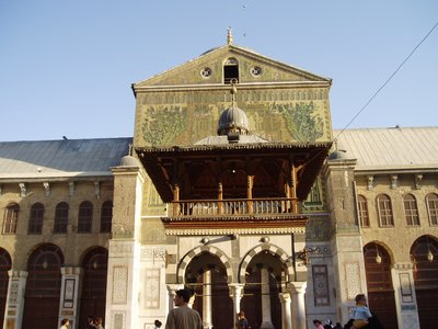 Omayad Mosque